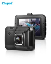 CHUPAD - X7 3.0inch Car DVR Camera Dash Cam