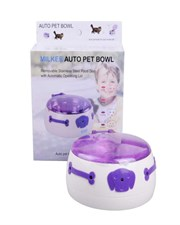 Automatic Pet Bowl Dog Cat Feeder Infrared Sensor Operated