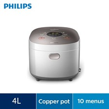 Philips  Rice Cooker Avance Collection HD3175